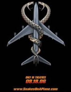 Змеиный полет