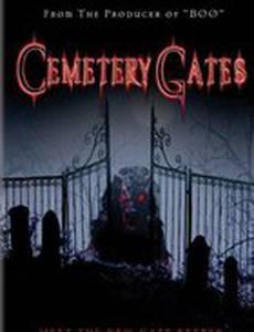Кладбищенские врата