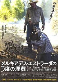 Постер Три могилы
