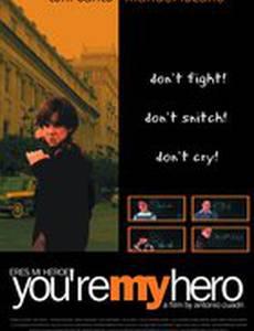 Ты мой герой