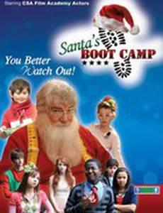 Учебный лагерь Санты
