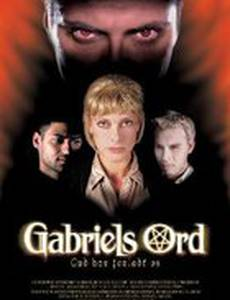 Gabriels ord