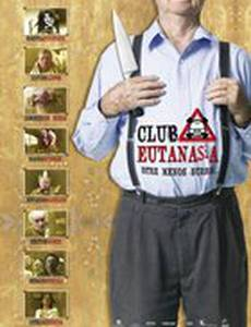 Club eutanasia