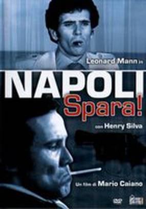 Неаполь, стреляй!