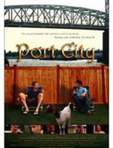Портовый город