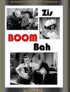 Zis Boom Bah
