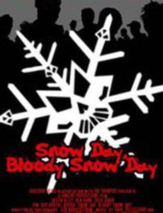 Снежный день, кровавый снежный день