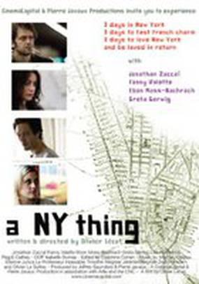 Приключение жительницы Нью-Йорка