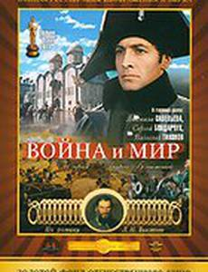 Война и мир: Андрей Болконский