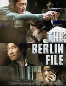 Берлинское дело