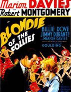 Blondie of the Follies