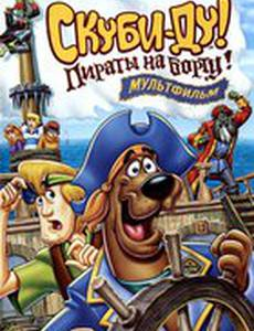 Скуби-Ду! Пираты на борту! (видео)