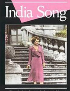 Песня Индии