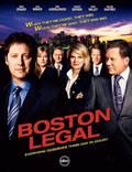 """Постер из фильма """"Юристы Бостона"""" - 1"""