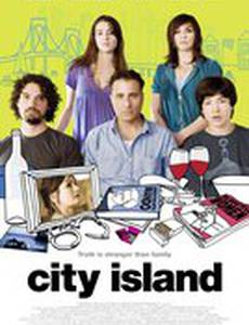 Сити-Айленд