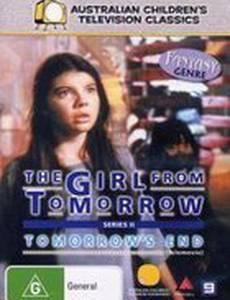 Девочка из будущего 2: Конец будущего (мини-сериал)