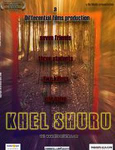 Khel Shuru (видео)