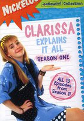Кларисса знает всё
