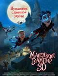 """Постер из фильма """"Маленький вампир"""" - 1"""