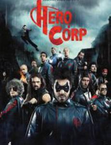 Корпорация героев