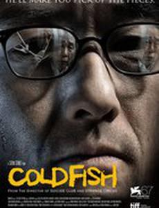 Холодная рыба