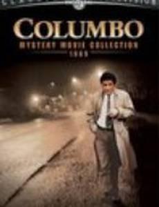 Коломбо: Убийство, туман и призраки