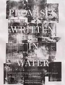 Обещания, писанные по воде