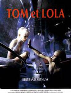 Том и Лола