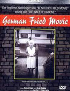 Германская киносолянка (видео)