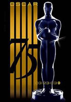 75-я церемония вручения премии «Оскар»