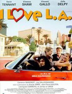Лос-Анджелес без карты