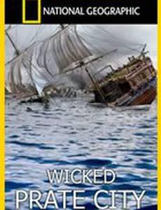 История города пиратов