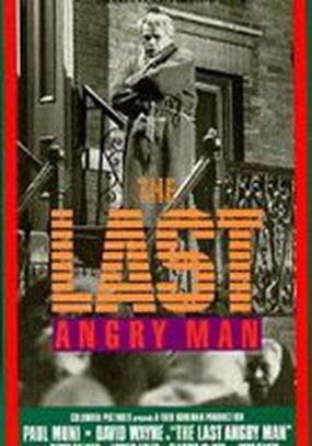 Последний разгневанный человек