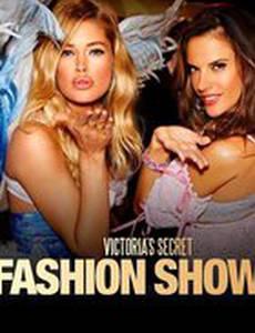 Показ мод Victoria's Secret 2012