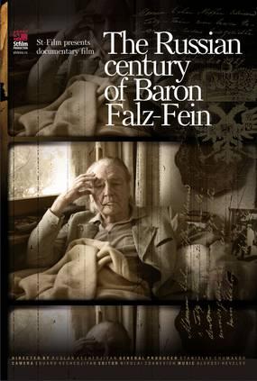 Русский век барона Фальц-Фейна