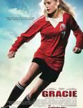 """Постер из фильма """"Грейси"""" - 1"""