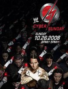 WWE Кибер воскресенье
