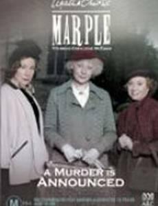 Мисс Марпл: Объявлено убийство