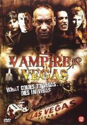 Вампир в Вегасе