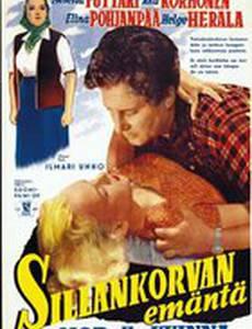 Хозяйки Силланкорва