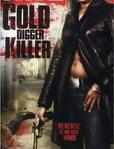 Gold Digger Killer (видео)