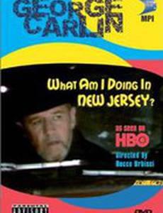 Джордж Карлин: Что я делаю в Нью-Джерси?
