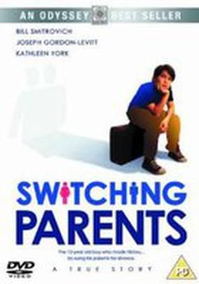 Меняя родителей