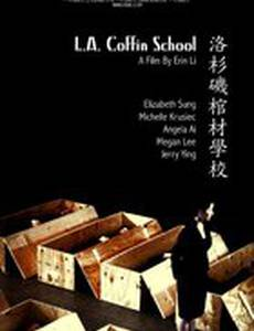 L.A. Coffin School