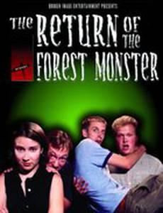 Возвращение лесного монстра
