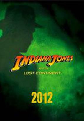 Индиана Джонс5