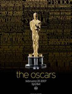 79-я церемония вручения премии «Оскар»