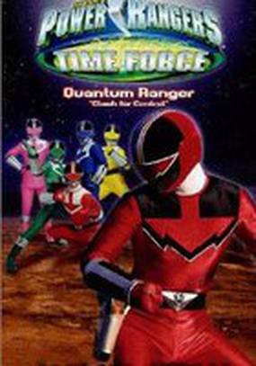 Power Rangers Time Force - Quantum Ranger: Clash for Control (видео)