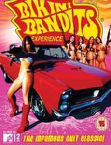 Bikini Bandits (видео)