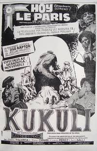 Постер Кукули